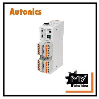ترموستات آتونیکس مدل TM2-42RB